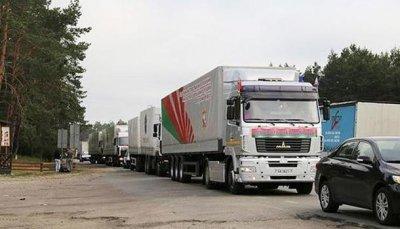 Белоруссия отправила гумпомощь Украине едой на$80000 - «Новости дня»