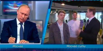 Блогеры спросили Путина про криптовалюту и электрокары