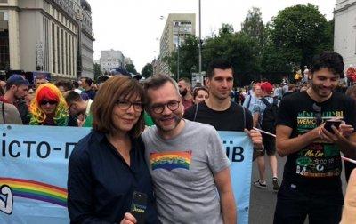 Евродепутат похвалила полицию за действия во время Марша равенства - «Украина»