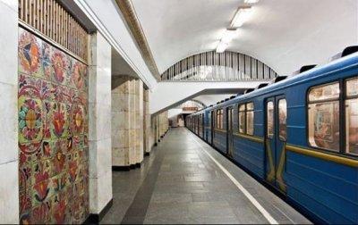 Метро Киева возобновило работу в обычном режиме - «Украина»