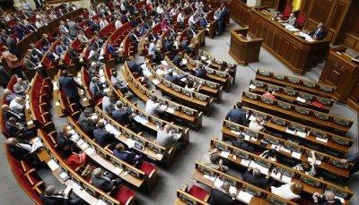 Министр финансов Украины не стал добровольно уходить в отставку - «Новости дня»