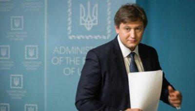 Премьер-министр Украины потребовал уволить министра финансов - «Новости дня»