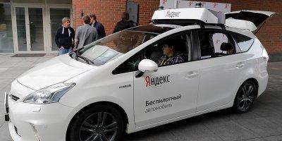 Такси без водителя проехало от Москвы до Казани