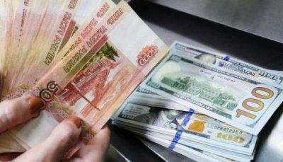 Доллар по70: фанаты уедут, рубль останется - «Новости дня»