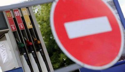 ФАС: резкого скачка цен набензин вРоссии неожидается - «Новости дня»