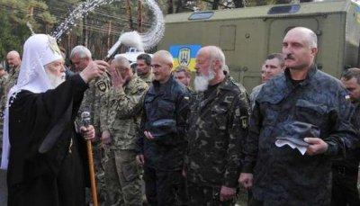 Филарет увидел вКрестном ходе победу Украины над Донбассом - «Новости дня»