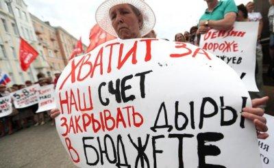 Кто и как обкрадывает Россию - «Общество»
