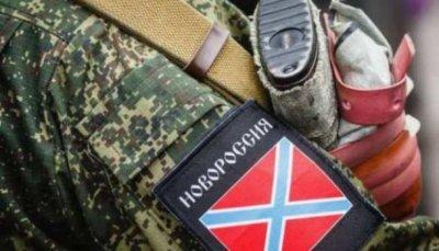 Малороссия, Украина, Ближний Восток. Сводка новостей 19 июня 2018 года - «Новости дня»