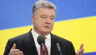 Порошенко объявил миллионы украинцев готовыми к решению по автокефалии - «Новости дня»