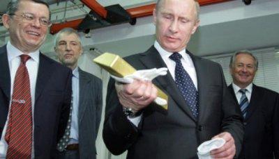 Путин назвал самую крутую награду для себя - «Новости дня»