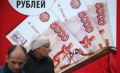 Россия лихорадочно откладывает деньги на черный день - «Общество»