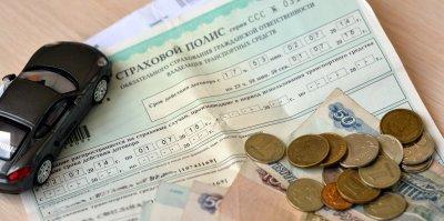 Россияне смогут экономить на ОСАГО