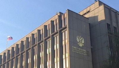 Совет Федерации РФодобрил закон о«русских офшорах» - «Новости дня»