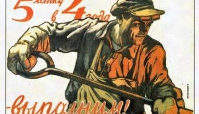 Советский опыт для послевоенной Сирии - «Новости дня»