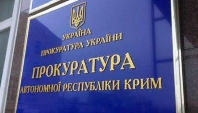 Спохватились: Киев заподозрил 18 тысяч чиновников Крыма визмене - «Новости дня»