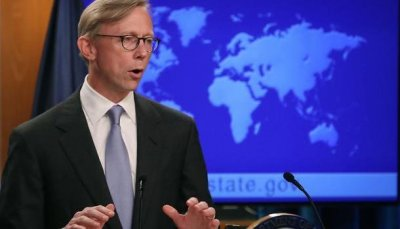 США заявили онамерении «обнулить доходы» Ирана отпродажи нефти - «Новости дня»
