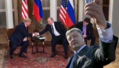 Украина: постхельсинкская реальность - «Новости дня»