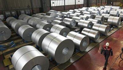 В США озвучили условия отмены пошлин на сталь из Европы - «Новости дня»