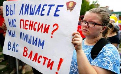 Планы Кремля провалить пенсионный референдум, бьют по Путину - «Экономика»