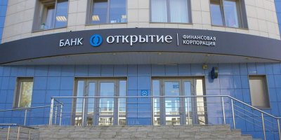 """Экс-главу отделения """"Открытия"""" подозревают в подмене 230 млн банкнотами """"банка приколов"""""""