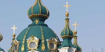 Константинополь планирует создать на Украине новую православную церковь