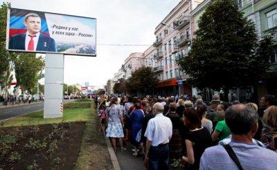 Убийство Захарченко: Прежде чем Донецк начнет мстить - «Происшествия»