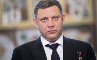 В Донецке взорвали главу ДНР Александра Захарченко - «Происшествия»