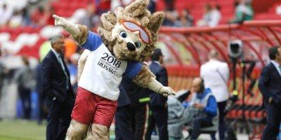 ЧМ по футболу в России официально стал лучшим в истории