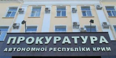 """Киев будет расследовать """"теракт"""" в Керчи по данным из интернета"""