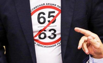 Кремль задушил пенсионный референдум - «Политика»