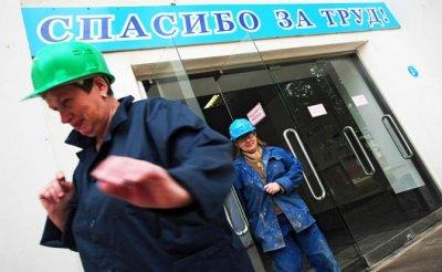 Лишив россиян пенсий, власть спасет их от синяков - «Экономика»