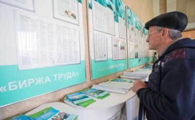 Минтруда: Авось, безработицы не будет - «Экономика»