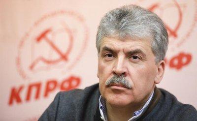 Павел Грудинин: Поход во власть «чужих» Кремль считает экстремизмом - «Политика»