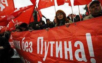 Пенсионная реформа прикончила «крымскую мобилизацию» Путина - «Политика»