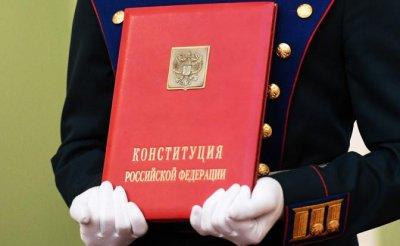 Россиянам готовят пожизненного национального лидера - «Политика»