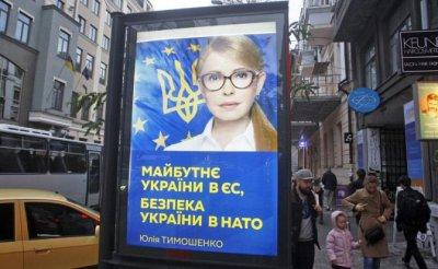 Украина потеряла меньшее зло - «Политика»