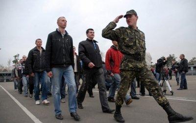 В Киеве 80% призывников уклоняются от военной службы - «Украина»