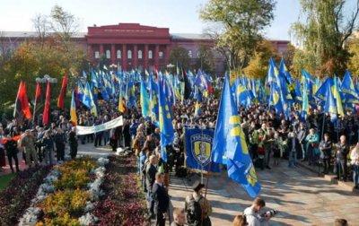 В Киеве проходит марш националистов. Онлайн - (видео)