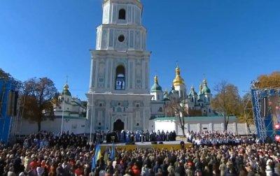 В Киеве прошел молебен за Украину - (видео)