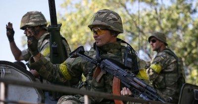 ВСУ 11 раз за сутки обстреляли территорию ЛНР - «Новороссия»