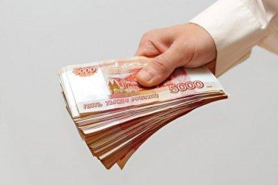 Займы наличными: повышенная надежность работы «Центрофинанс» - «Новости Банков»