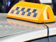 В России появится база агрегаторов такси - «Автоновости»