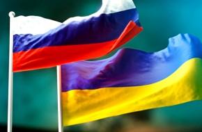 За что украинцы снова полюбили русских - «Новости Дня»