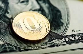 Почему российская валюта растет, когда нефть дешевеет - «Новости Дня»