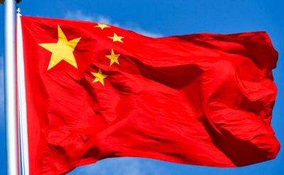 Что сделал бы Китай с Украиной на месте России - «Мир»