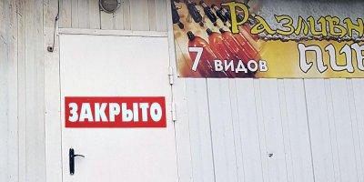 Госдума рассмотрит новые ограничения на продажу алкоголя