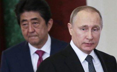 Курилы у него не той системы: Путин делит «острова раздора» - «Политика»