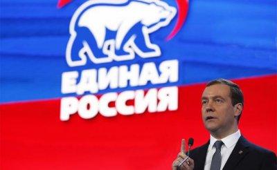 Медведеву запретят быть единороссом - «Политика»