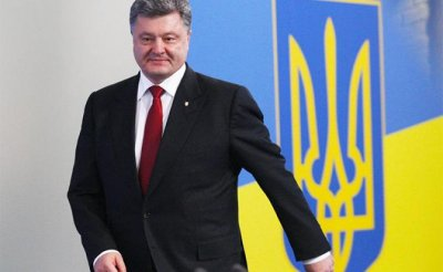 Перемога Порошенко: Нищая Украина утерла нос всей Европе - «Экономика»