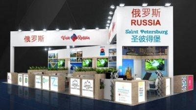 Ростуризм представит национальный стенд на международной туристской выставке CITM-2018 в г. Шанхае - «Туризм»